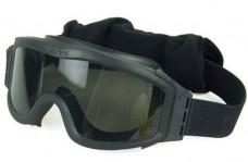Захисна маска Комплект 3 лінзи. Оправа - BLACK