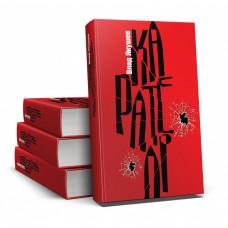 Книга Карателі Влад Якушев видавництво ДІПА