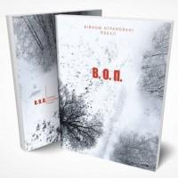 Книга В. О. П. Війною Ограновані Поезії