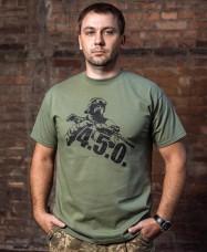 Купить Футболка 4-5-0 олива в интернет-магазине Каптерка в Киеве и Украине