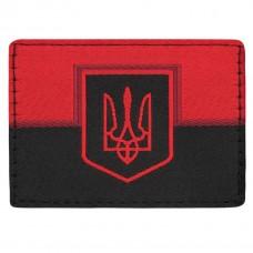 Нашивка флаг красно-черний з гербом Жакард Люкс