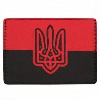 Нашивка прапор червоно-чорний з Тризубом (жаккард)