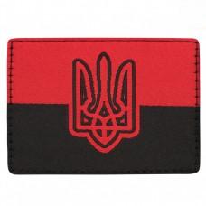 Нашивка флаг красно-черний з Тризубом Жакард Люкс