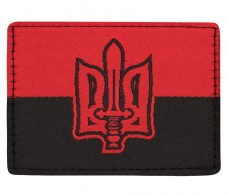 Нашивка флаг красно-черний з гербом ОУН Жакард Люкс