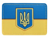 Нашивка флаг України з гербом Жакард Люкс