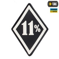 11% резиновый патч
