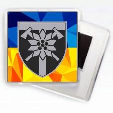 Купить Магнит 128 окрема гірсько-штурмова Закарпатська бригада ЗСУ в интернет-магазине Каптерка в Киеве и Украине