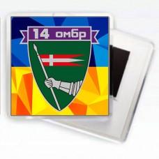 Магнитик 14 ОМБр
