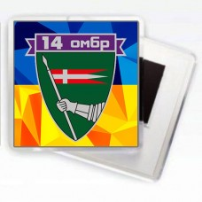 Магнітик 14 ОМБр
