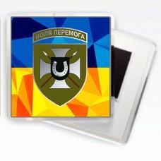 Купить Магнітик 59 ОМПБр Воля Перемога в интернет-магазине Каптерка в Киеве и Украине