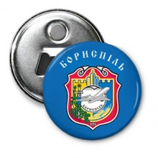 Магнит-открывашка місто Бориспіль