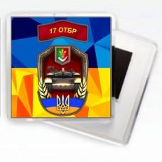 Магніт 17 окрема танкова бригада ЗСУ