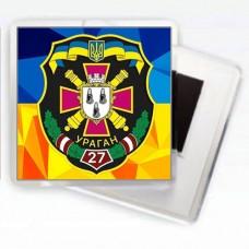 Магнитик 27 Окрема Реактивна Артилерійська Бригада