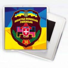 Купить Магнітик 30 Окрема Механізована Бригада ЗСУ в интернет-магазине Каптерка в Киеве и Украине
