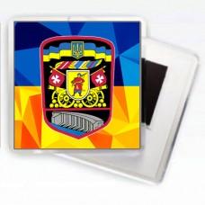Купить Магніт 55 ОАБр ЗСУ Запоріжжя в интернет-магазине Каптерка в Киеве и Украине