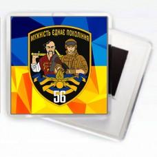 Магнит 56 ОМПБР