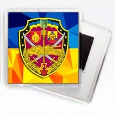Купить Магніт 57 ОМПБр в интернет-магазине Каптерка в Киеве и Украине