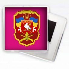 Купить Магнитик 93 ОМБр ЗСУ в интернет-магазине Каптерка в Киеве и Украине