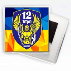 Магнитик 12 БТРО Київ