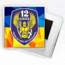 Магнитик 12 ОМПБ Київ