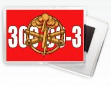Магнитик Артилерія ЗСУ 300-30-3