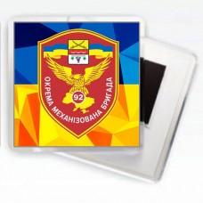 Купить Магніт 92 Окрема Механізована Бригада ЗСУ в интернет-магазине Каптерка в Киеве и Украине