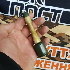 Брелок для ключей Граната М24 MFH 28252