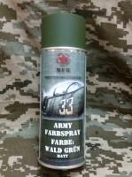 Фарба спрей маскувальна Темно зелений Балон 400мл MFH 27375D