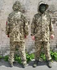 Купить Летний легкий костюм Горка укрпиксель в интернет-магазине Каптерка в Киеве и Украине