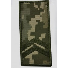 Погон на липучці камуфляж ММ14 молодший сержант