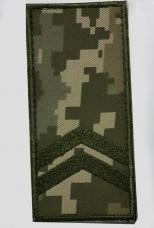 Купить Погон на липучці камуфляж ММ14 молодший сержант в интернет-магазине Каптерка в Киеве и Украине