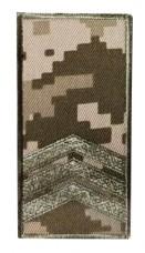 Погон Сержант пиксель ММ14 Універсальний - муфта-липучка