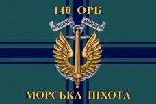 Флаг 140 Окремий Розвідувальний Батальйон КМП України