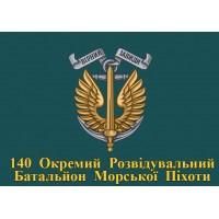 Флаг 140 ОРБ Морська Піхота України