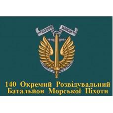 Флаг 140 Окремий Розвідувальний Батальйон Морської Піхоти України