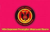 Прапор 140 Окремий Розвідувальний батальйон Морської Піхоти (малиновий)