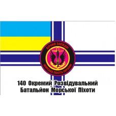 Флаг 140 Окремий Розвідувальний Батальйон Морської Піхоти України (варіант ВМСУ)
