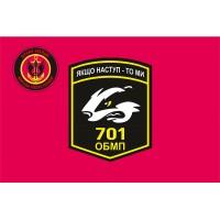 Флаг 701 ОБМП Морської Пiхоти України
