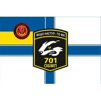 Флаг 701 ОБМП Морська Пiхота України
