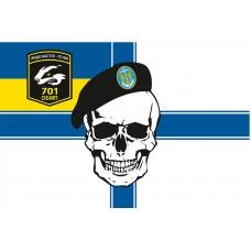 Флаг 701 ОБМП - Морська Пiхота України
