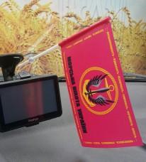 Авто прапорець Морської Піхоти України
