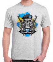 Футболка Морська Піхота Вірний Завжди! (Череп)