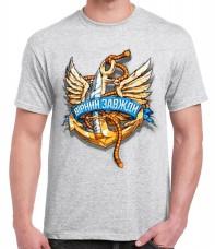 Купить Футболка Морська Піхота Вірний Завжди! (Якір) в интернет-магазине Каптерка в Киеве и Украине