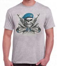 Купить Футболка Морська Піхота Вірний Завжди! (Нова символіка) в интернет-магазине Каптерка в Киеве и Украине