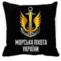 Подушка Морська Піхота України (чорна)