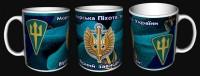 Керамічна чашка новий знак Командування Морської Піхоти ЗСУ