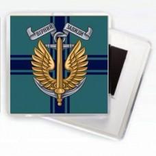 Магнітик новий знак Морської Піхоти ЗСУ