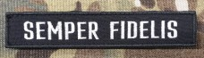 Нашивка SEMPER FIDELIS чорна (обшита)