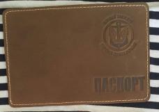 Обкладинка на Паспорт Морська піхота
