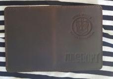 Обкладинка на Паспорт з тисненням Морська Піхота Коричнева (темн)